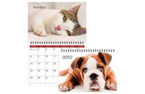 ΗΜΕΡΟΛΟΓΙΟ ΤΟΙΧΟΥ ΣΠΙΡΑΛ DOGS & CATS